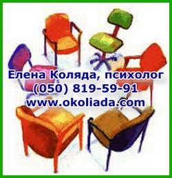 Психолог, психотерапевт, дитячий психолог, Олена Коляда